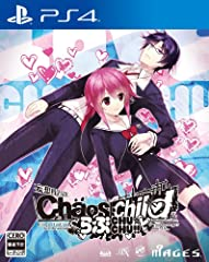 CHAOS;CHILD らぶchu☆chu!! 【Amazon.co.jp限定】アイテム未定