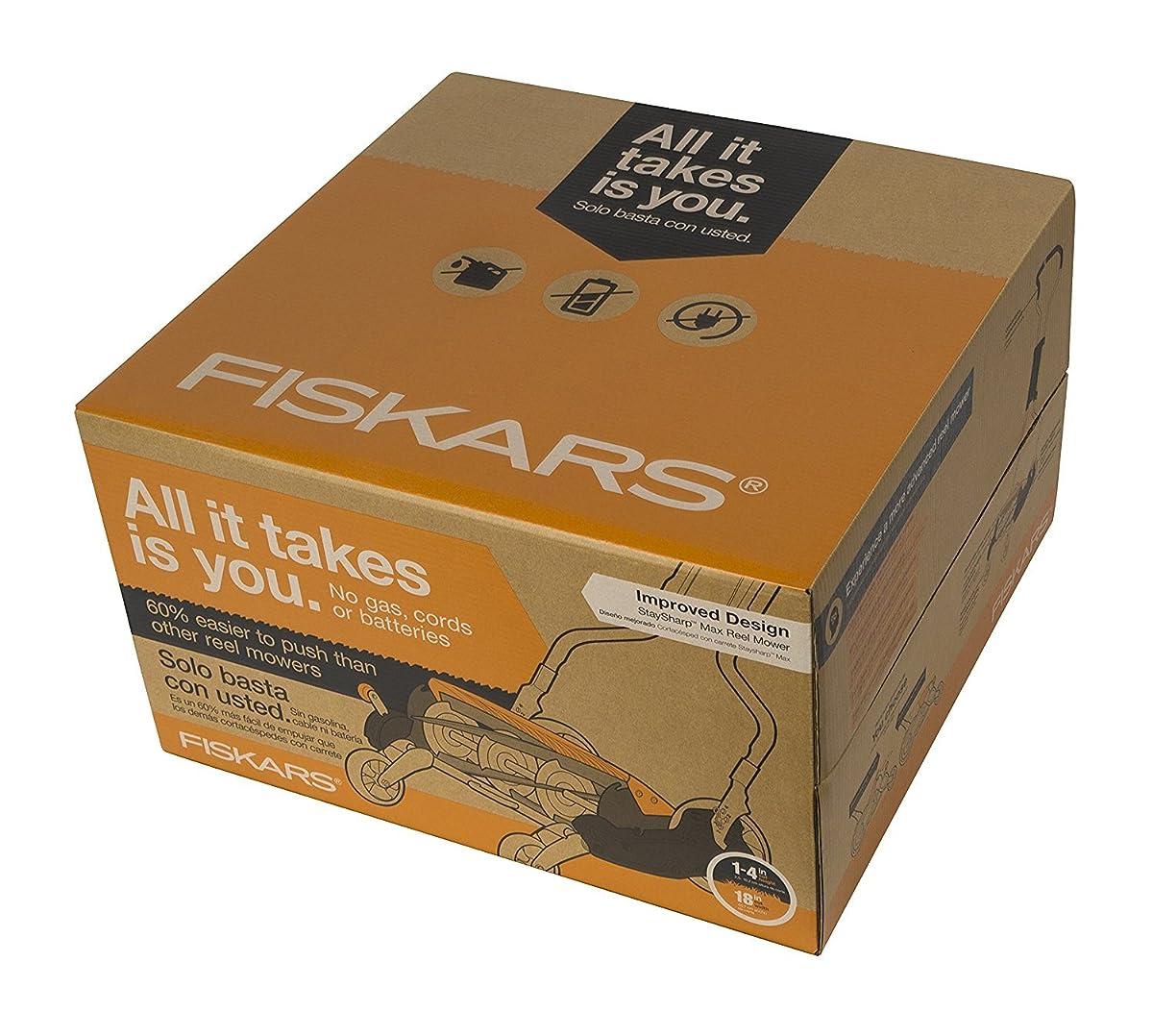 Fiskars StaySharp Max Reel Mower