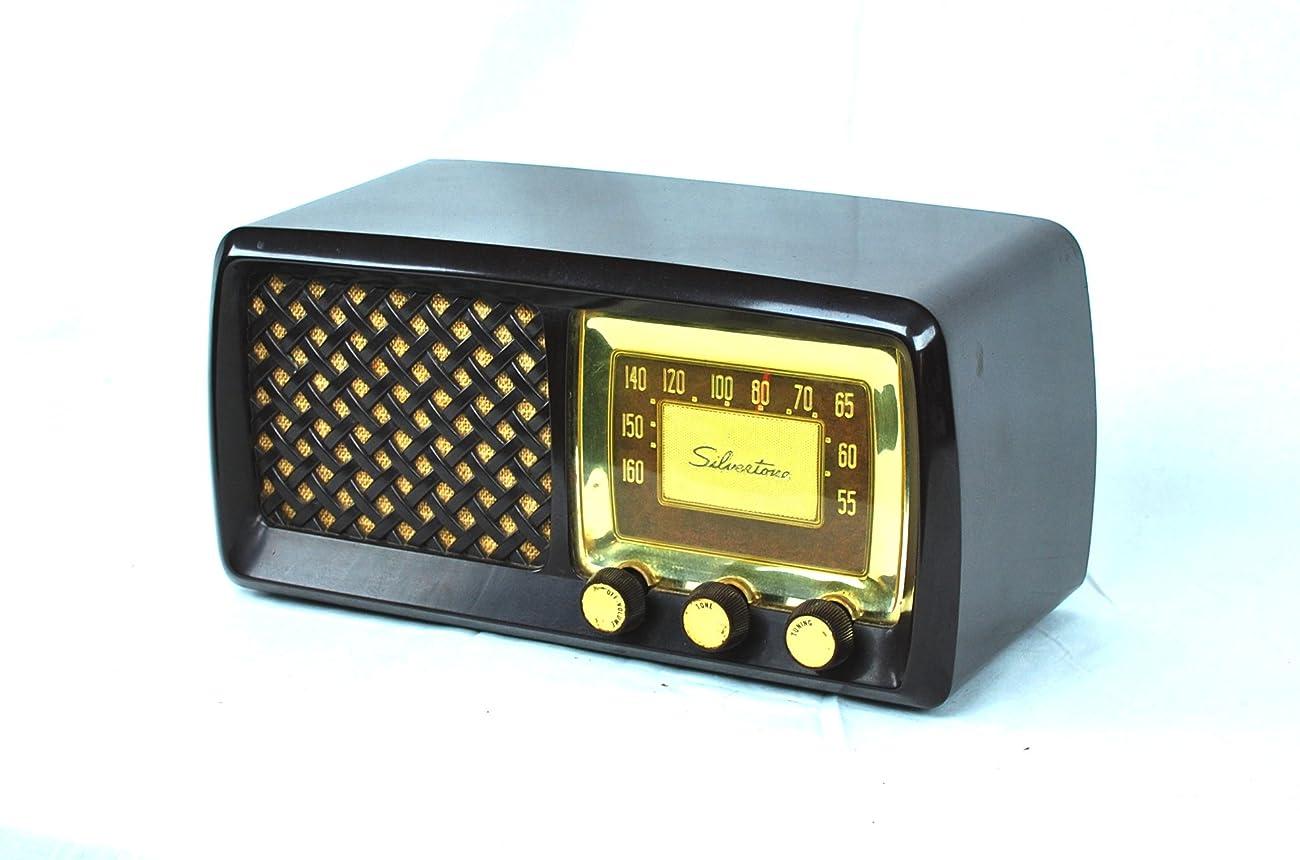Working Antique Vintage 1952 Silvertone AM Radio 2