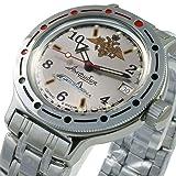 Vostok Amphibian New 420392 / 2416b Russian Military Divers Automatic Mens Watch 200m