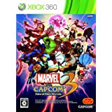 Marvel vs. Capcom 3: Fate of Two Worlds [Japan Import]