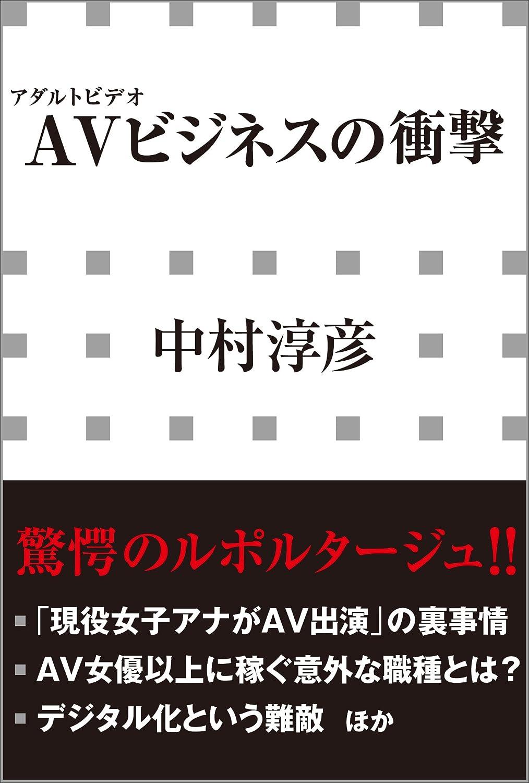 『AVデビューへの壮大なる布石な現役アイドルは?』 25fc2>1本 YouTube動画>3本 ->画像>398枚