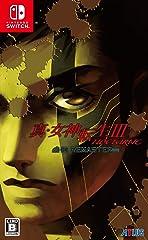 真・女神転生III NOCTURNE HD REMASTER【Amazon.co.jp限定】アイテム未定 配信 - Switch