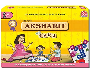 Buy Madrat Games Chotu Aksharit, Multi Color Online at Low Prices ...