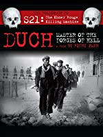 Duch: Master of the Forges of Hell (English Subtitles)