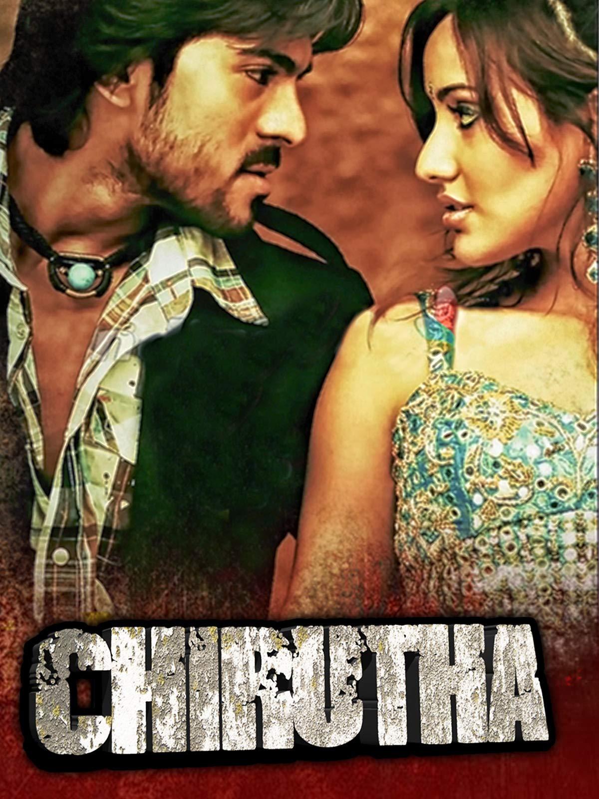 Chirutha (Hindi) on Amazon Prime Video UK