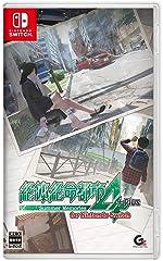 絶体絶命都市4Plus -Summer Memories- for Nintendo Switch (【初回特典】オリジナルアクリルキーホルダー・オリジナルコスチュームDLC 同梱 &【Amazon.co.jp限定特典】オリジナルコスチュームDLC 配信)