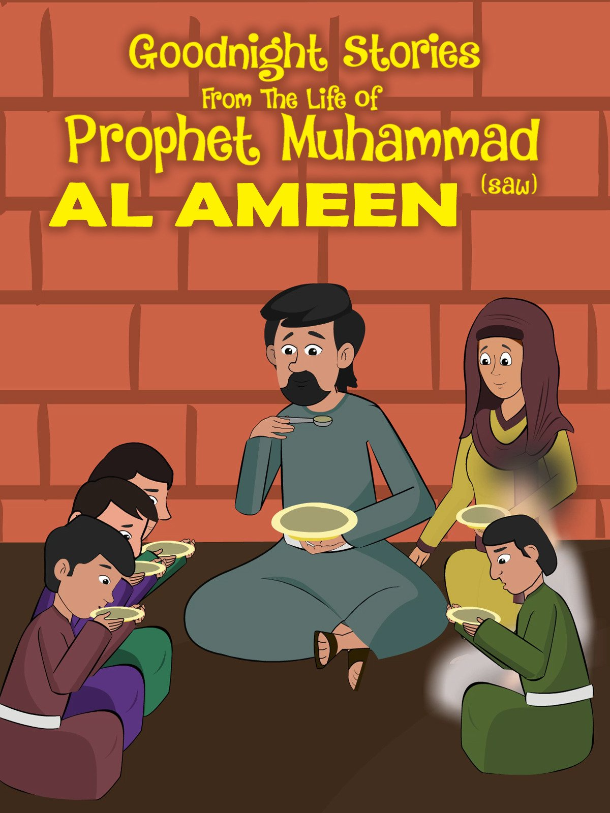 Clip: Al ameen on Amazon Prime Instant Video UK