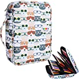 220 Colored Pencil Case Multi Pencil Holder Large Capacity Pen Organizer Bag for Watercolor Pencils, Markers,Gel Pens, Highlighters, Brushes, Great Gift for Students Painter Writers (Eyeglass cat) (Color: Eyeglass Cat)