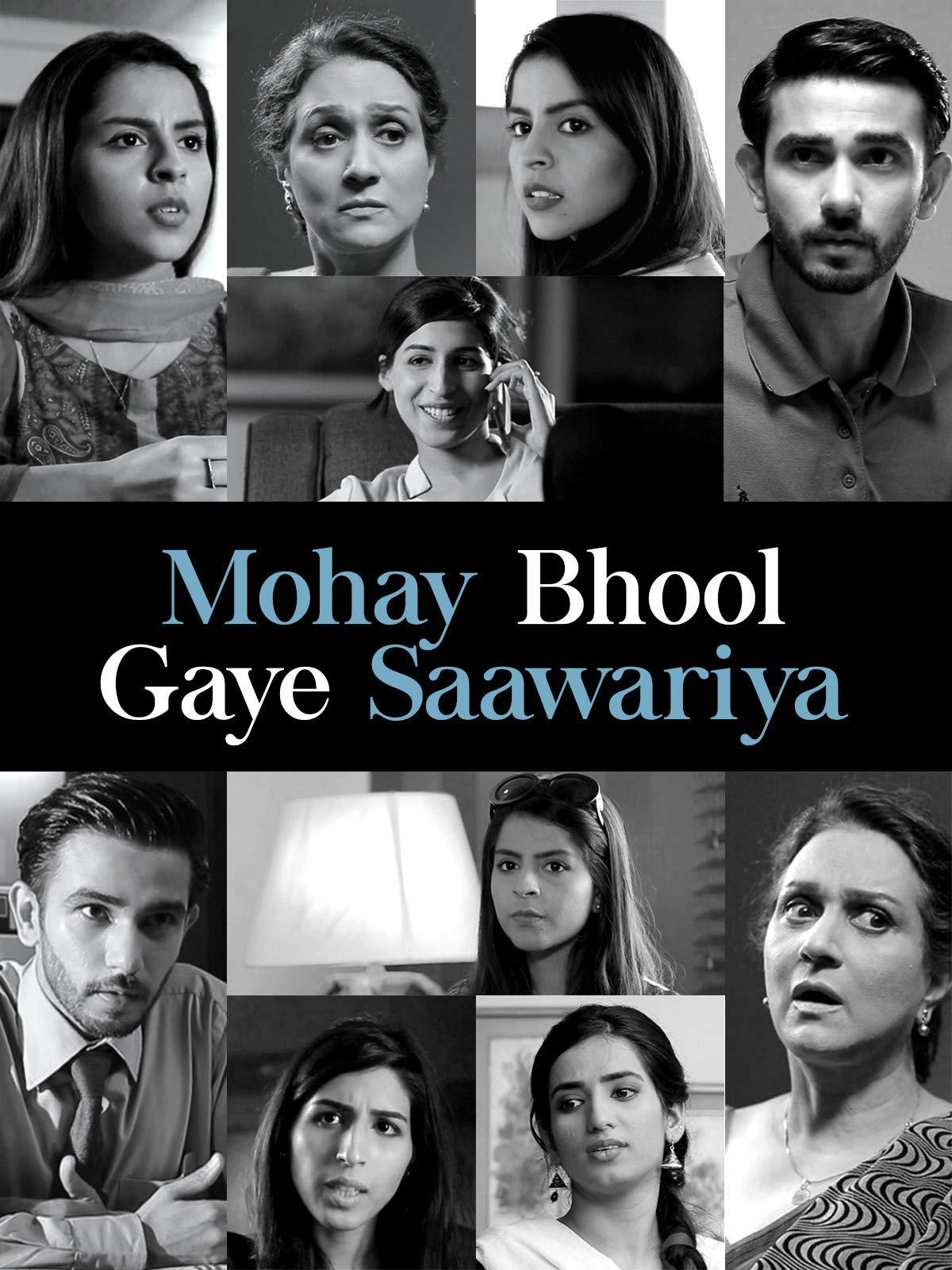 Mohay Bhool Gaye Saawariya
