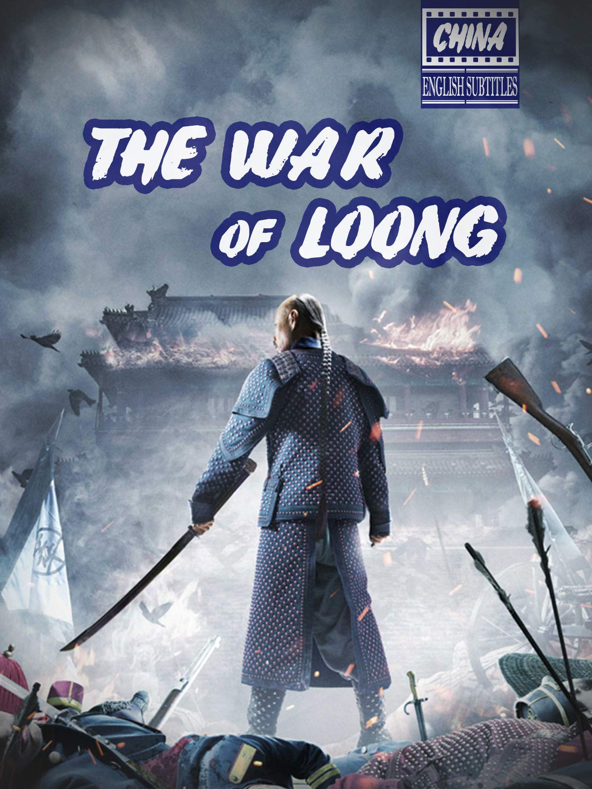 The War of Loong (english subtitles) China on Amazon Prime Video UK