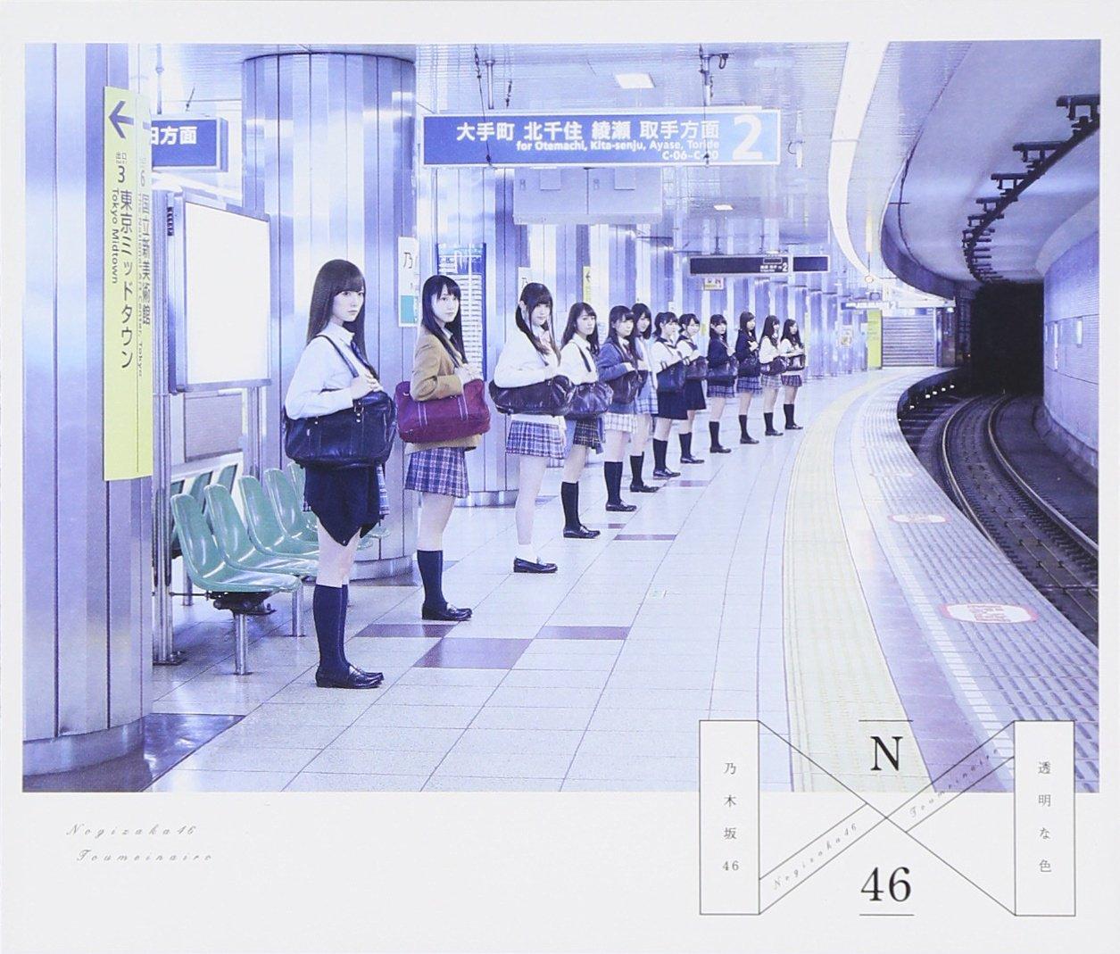 http://ecx.images-amazon.com/images/I/71MxGO5YJcL._SL1255_.jpg