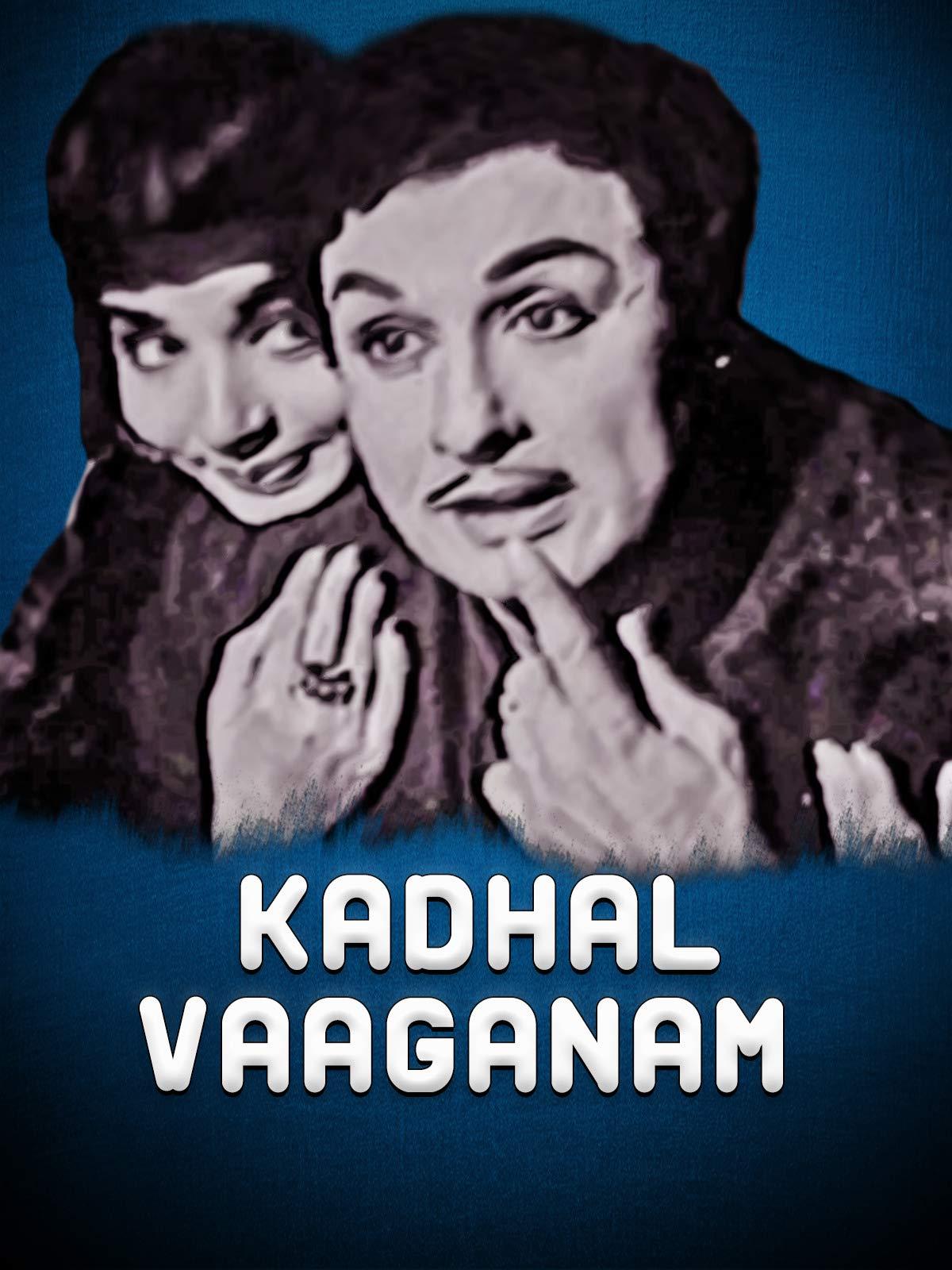 Kadhal Vaaganam
