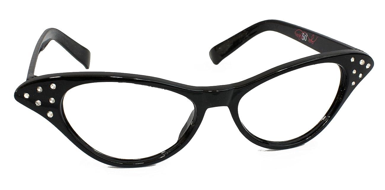 Hip Hop 50s Shop Womens Cat Eye Rhinestone Glasses 0