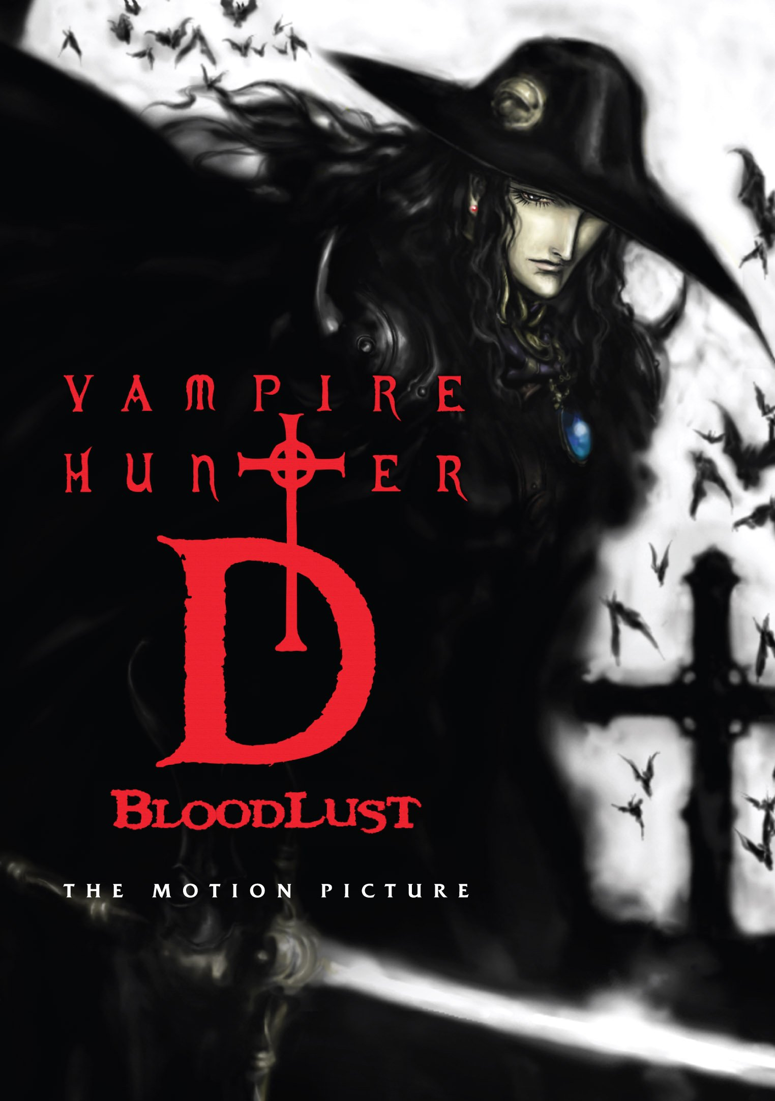 Vampire hunter d hentai