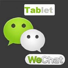 WeChat Tablet