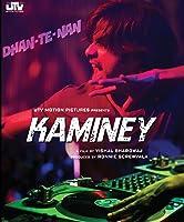 Kaminey (English Subtitles)
