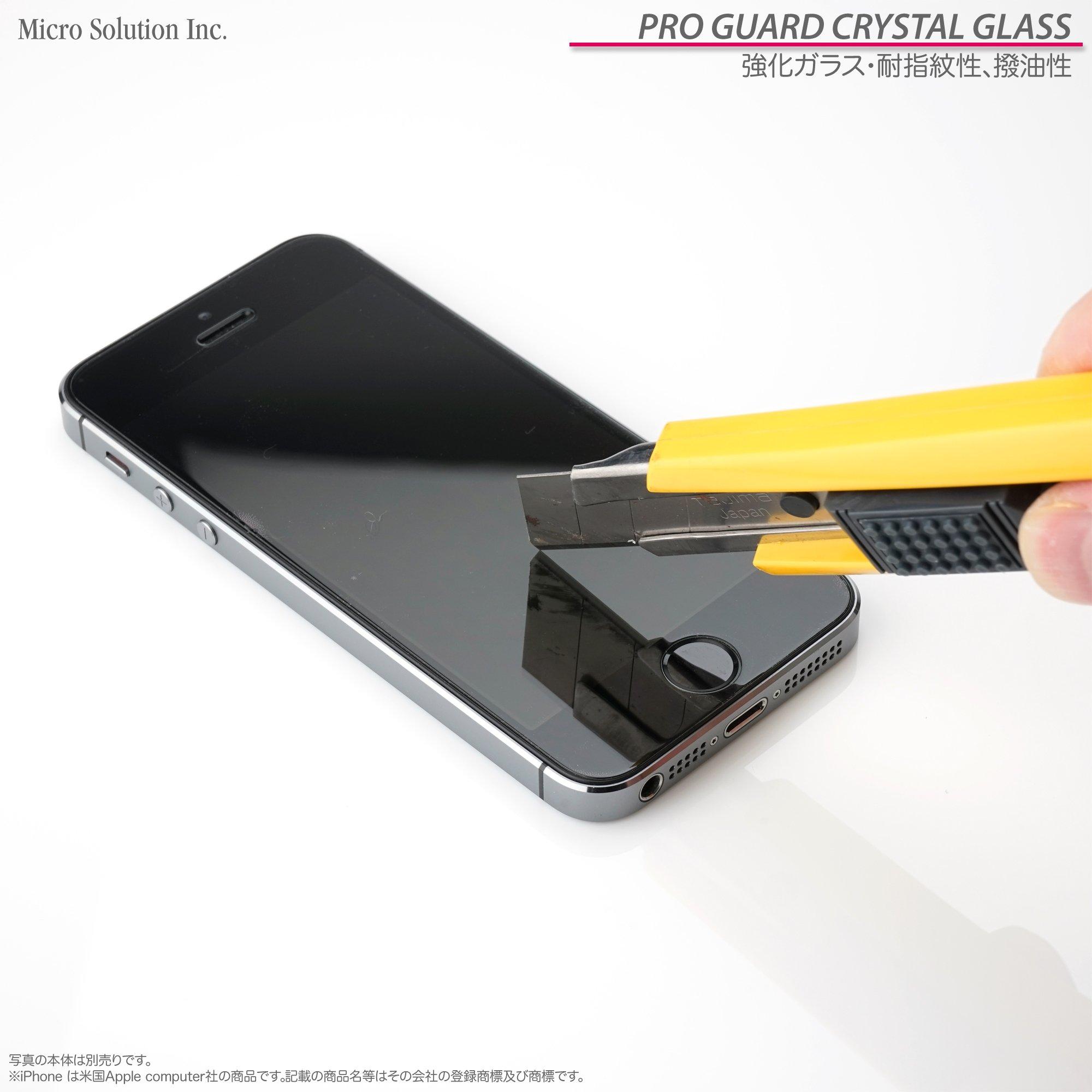 PRO GUARD CRYSTAL GLASS ラウンドエッジ 0.3mm 透明強化ガラス・耐指紋、撥油性 (iPhone 5S,5,5C, 強化ガラス) PGCG-RGRE-NH-IPH5