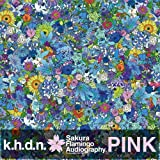 Sakura Flamingo Audiography-PINK-