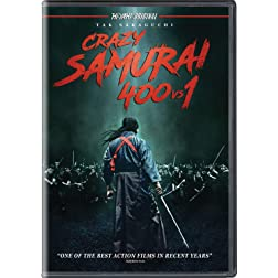 Crazy Samurai 400 vs. 1