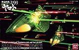 1/1000 ガミラス艦セット1 (宇宙戦艦ヤマト2199)