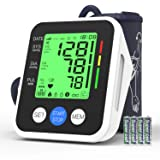 Blood Pressure Monitor, IVKEY Upper Arm Blood Pressure Monitor, Digital Automatic Measure Blood Pressure and Heart Rate Pulse with Wide-Range Cuff for Home use, 3.5'' Three-Color Backlight Display (Color: White)