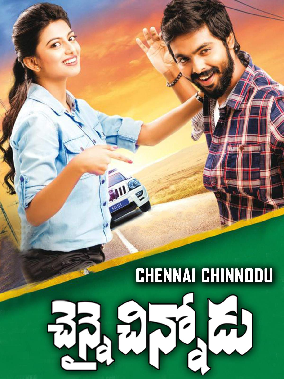 Chennai Chinnodu
