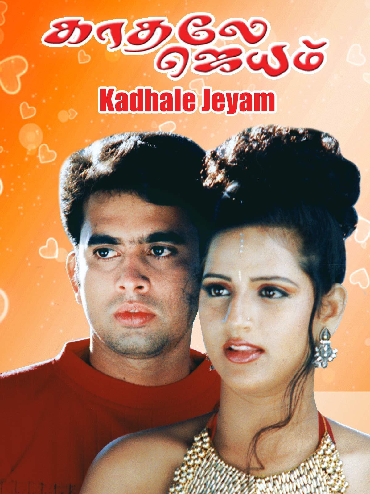 Kadhale Jeyam