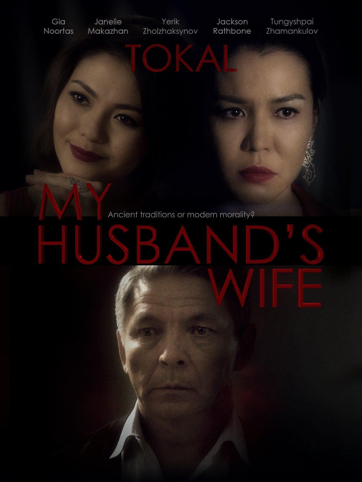 Tokal: My Husband's Wife