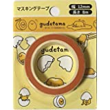 Sanrio Gudetama Masking Tape Length 8m Width1.2 cm Sticker Decoration Arts, Crafts & Sewing Stationery Japan (Color: Pale Brown / White)
