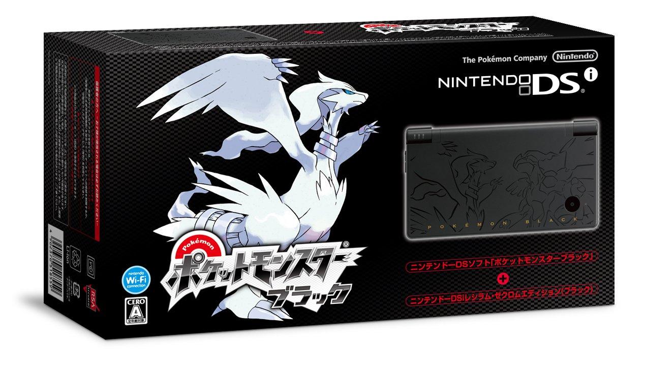 Nintendo Nintendo, Nintendo DSi Reshiramu y edición de Zekrom (negro) (incluido con Pokemon Black) en Veo y Compro