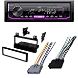 JVC KD-X350BTS 1-Din Car Digital Media Bluetooth Receiver USB/iPhone/SiriusXM FORD 1995-2008 RANGER CAR STEREO DASH INSTALL MOUNTING KIT WIRE HARNESS RADIO ANTENNA