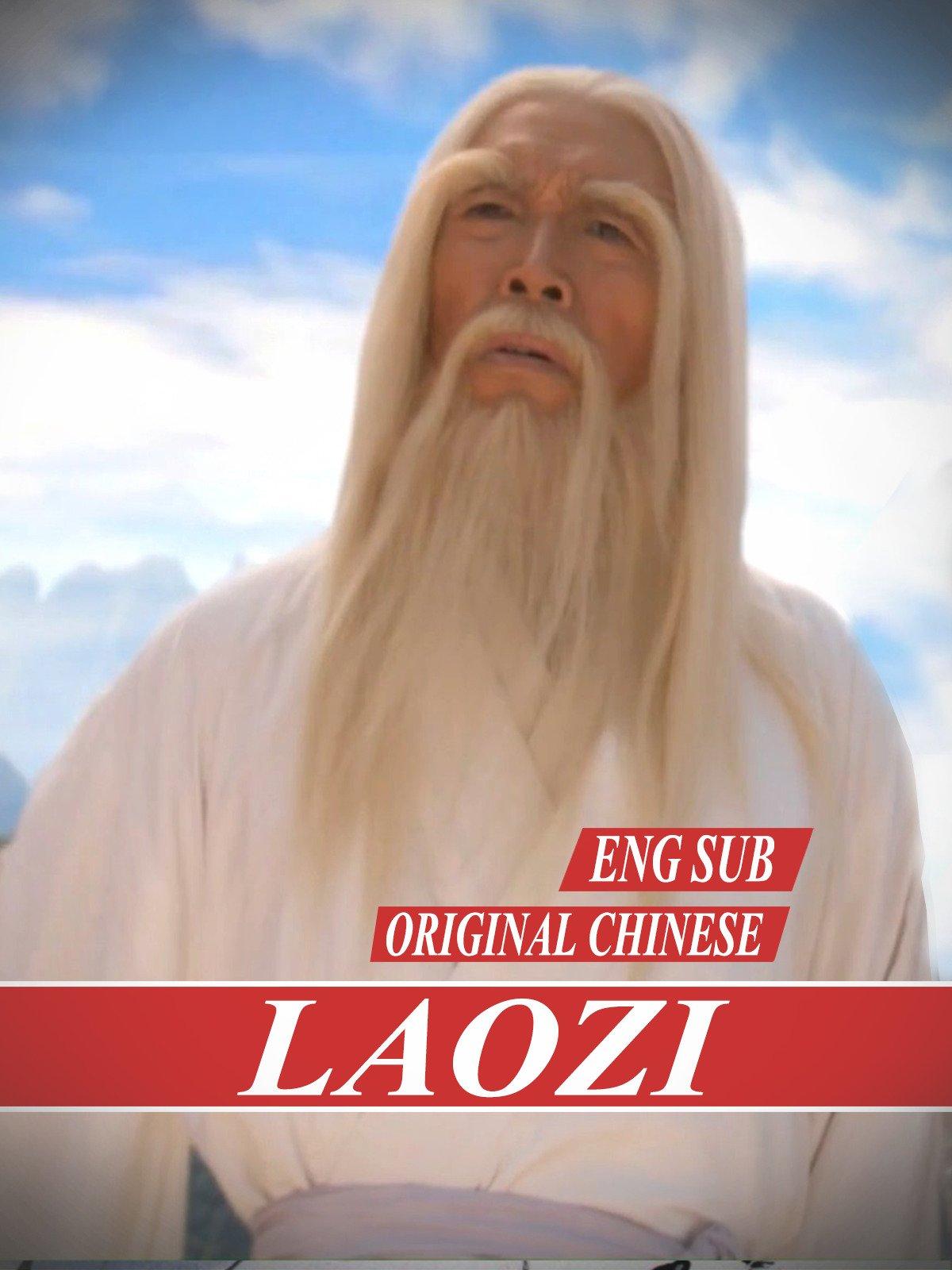 Laozi [Eng Sub] original Chinese