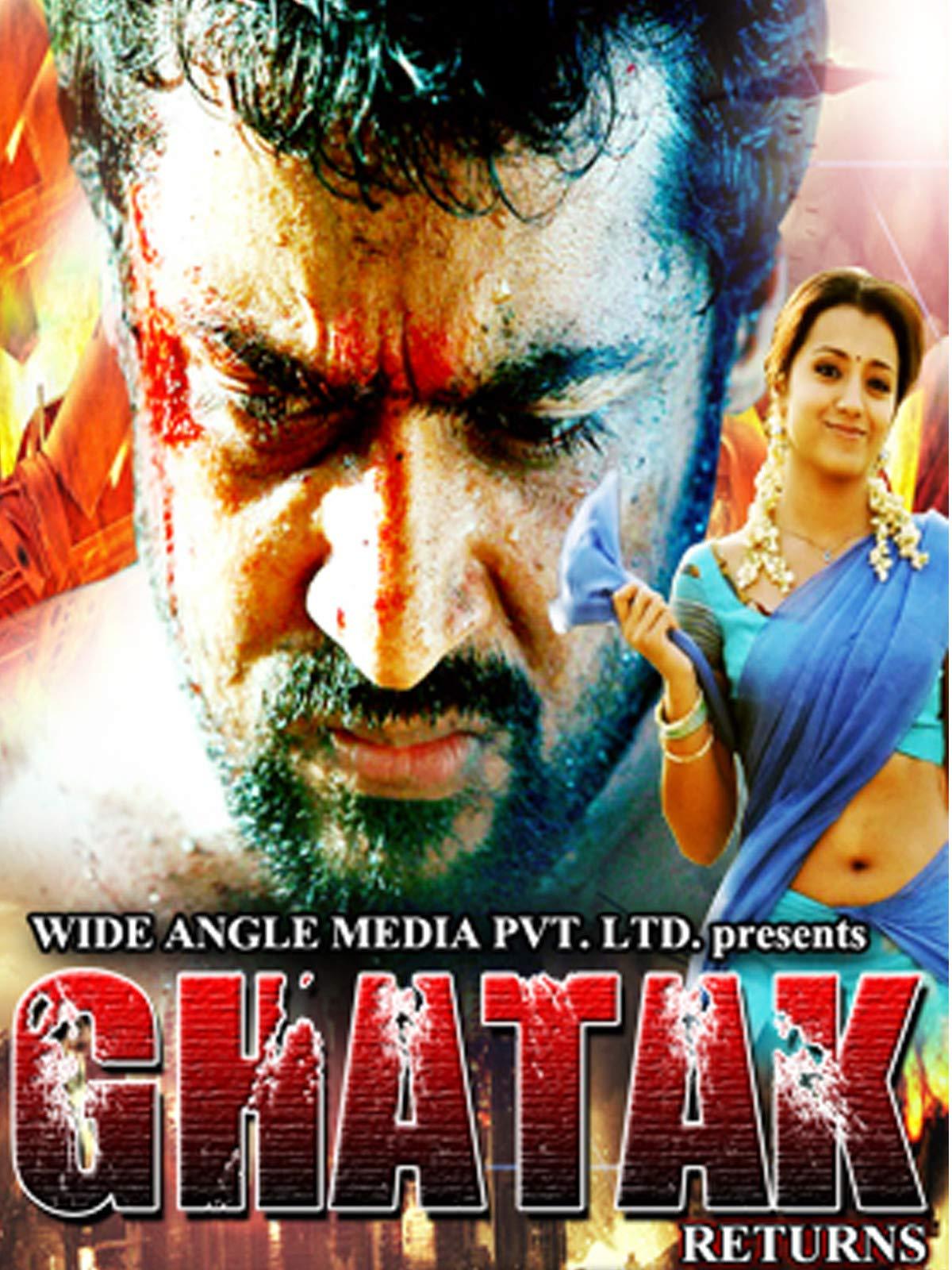 Ghatak Returnes
