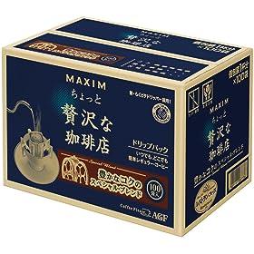 マキシム レギュラーコーヒー ドリップパック ちょっと贅沢な珈琲店 100P