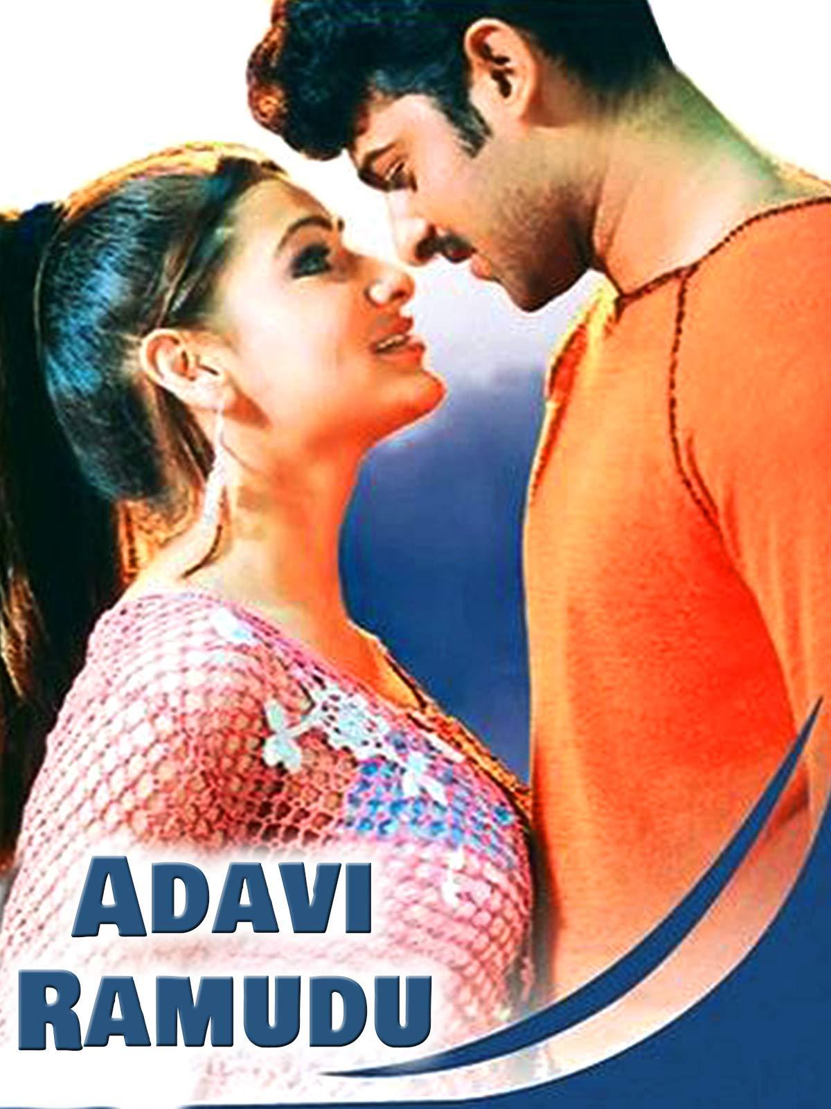 Adavi Ramudu on Amazon Prime Video UK