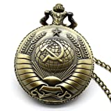 Nextstart New Soviet Sickle hammer Style Quartz Pocket Watch Men women Vintage Bronze Pendant