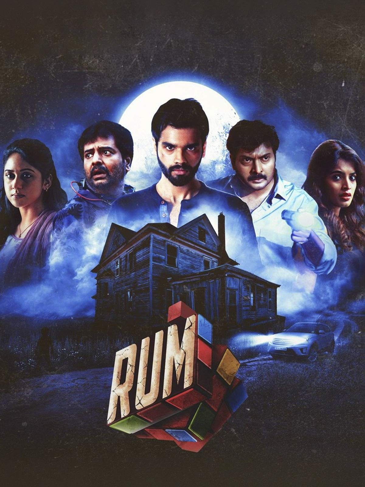 Rum on Amazon Prime Video UK