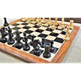 Chessbazaar Combo of Reproduced 1963-1966 Piatigorsky Cup Chess Set with Wooden Board in Ebony / Box Wood - 4.2