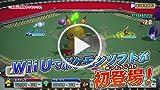 Pokemon Scramble U [Japanese]