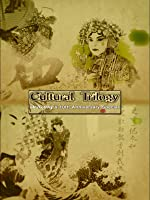 Cultural Trilogy - Street Food