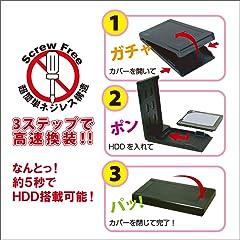 オウルテック USB3.0対応2.5inch HDD/SSD(SATA対応)用外付けHDDケース