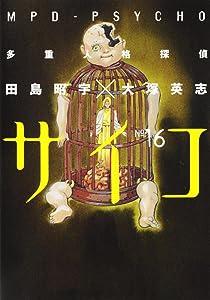 Manga Wünsche An Carlsen! [Archiv]   Seite 93   Comicforum   Sponsored By  Carlsen Und Tokyopop