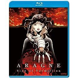 Aragne: Sign Of Vermillion [Blu-ray]