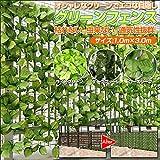 目隠しグリーンフェンス 約100×300cm 【ローズリーフ/グリーン】 (ラティス / リーフ / ベランダ / エアコン代の節約に )