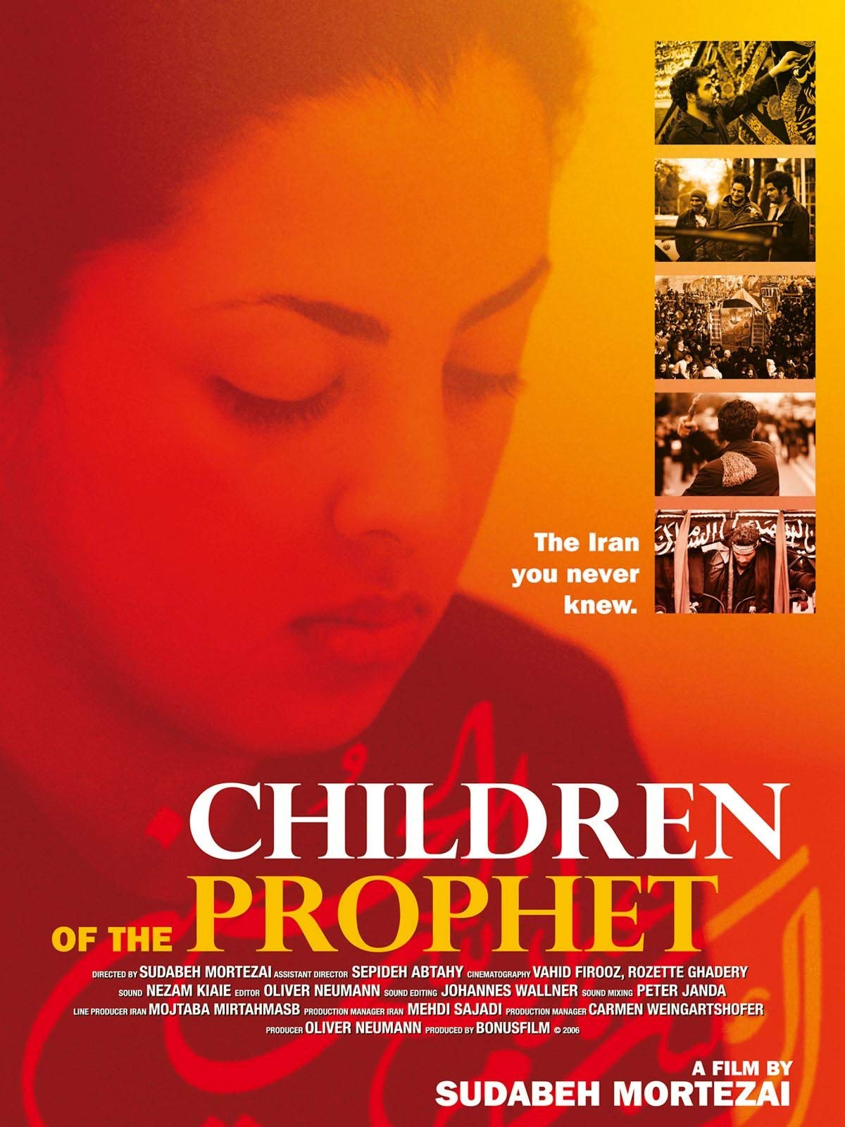 Children Of The Prophet (English Subtitled)