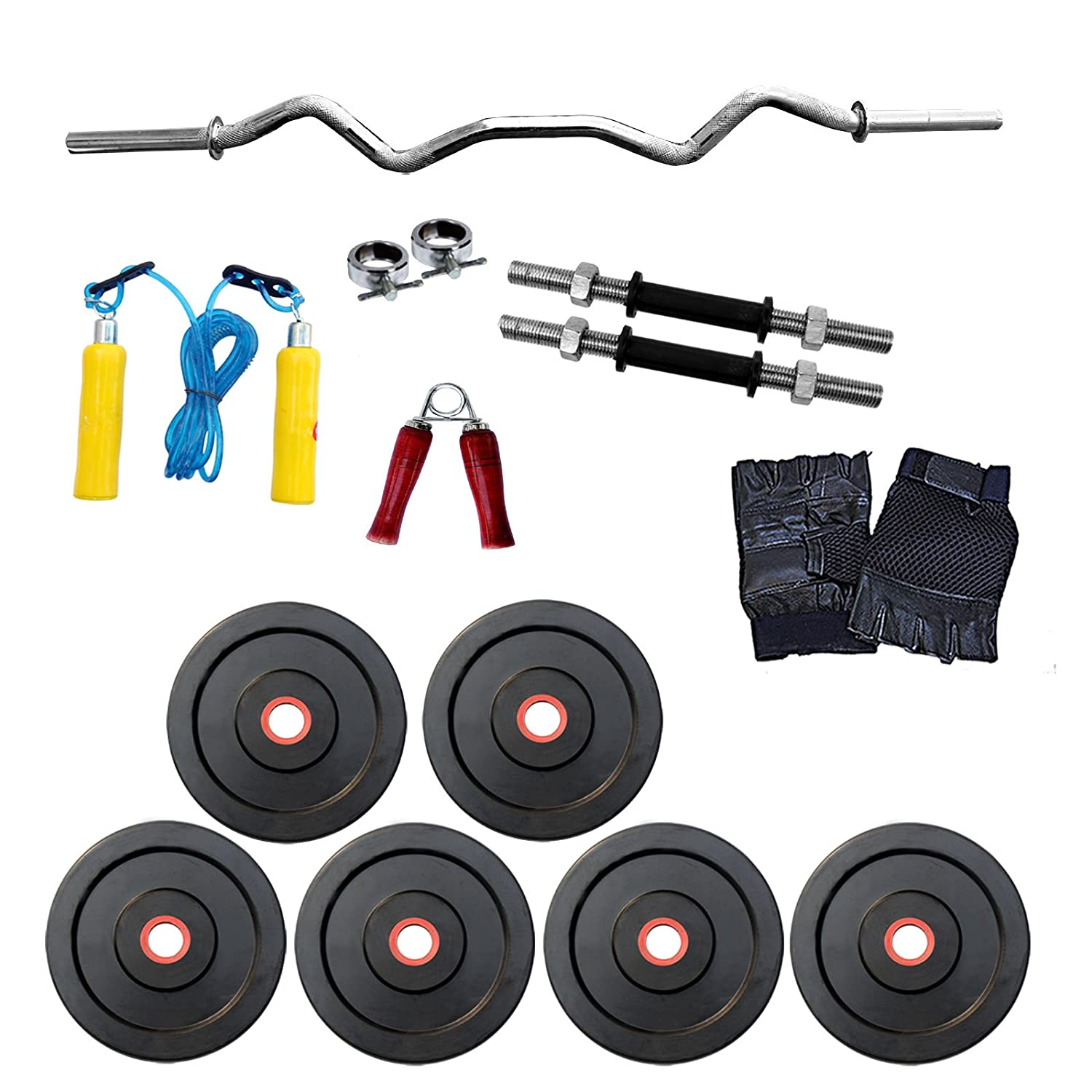 Body Maxx Home Gym Weight Lifting Pack 25 Kg With 3 Rods By Amazon @ Rs.1,348