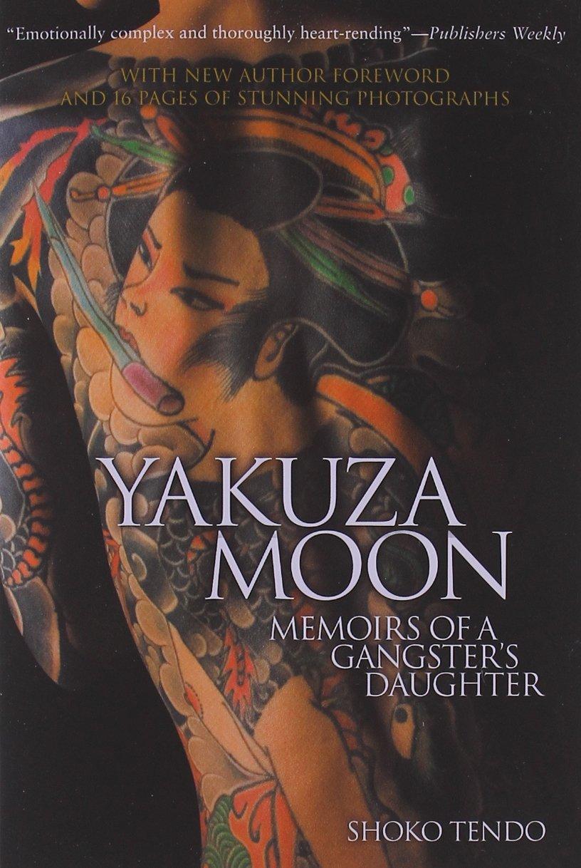 yakuza moon ebook