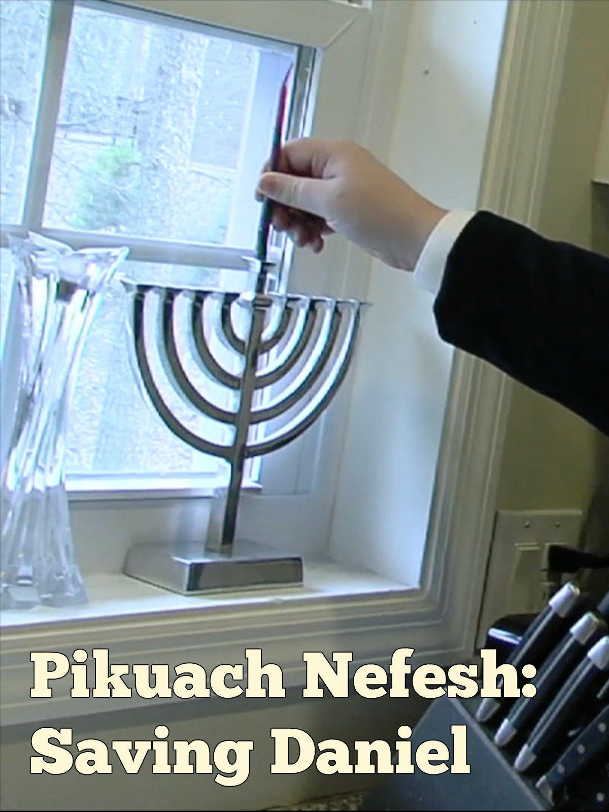 Pikuach Nefesh: Saving Daniel
