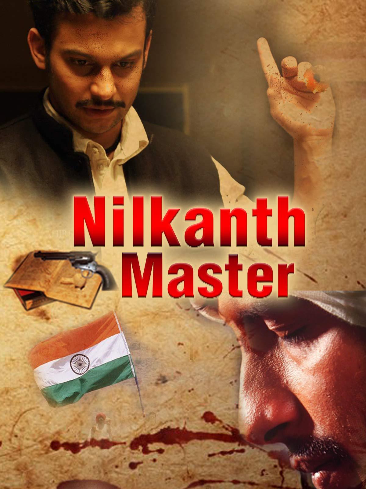 Nilkanth Master